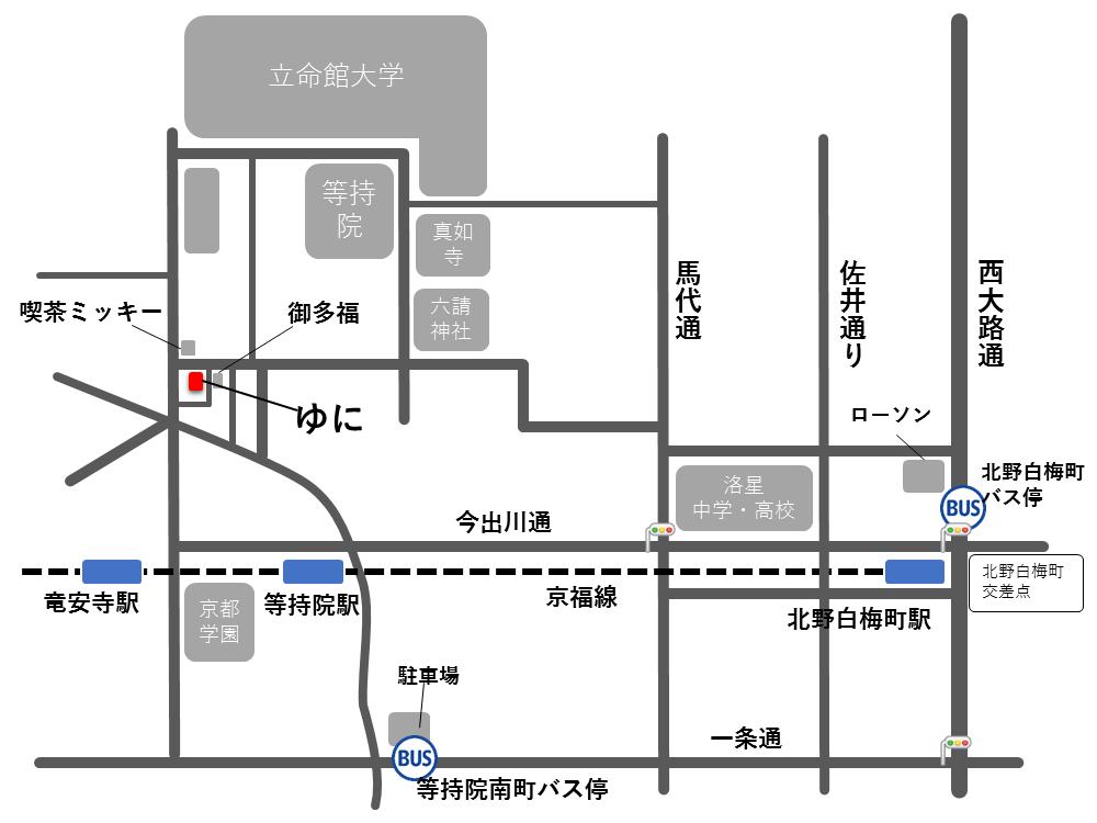 アクセスマップ